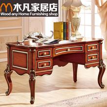 Американский мебель темный цвет книга тайвань дерево письменный стол континентальный книга дом офис запись стол высококачественный компьютерный стол стул