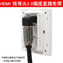 B2.5-032 HDMI выход hdmi выход панель 86 тип 2.0 издание 4k видео интерполяция сиденье