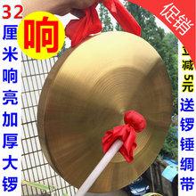 Бесплатная доставка медь гонг 40 см 32см большой медь гонг противо потоп предупреждение гонг реквизит гонг фэн-шуй большой гонг \ гонг барабан музыкальные инструменты