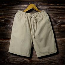 【2 кусок 】 лето корейский шорты мужчина подростков лен ветер пять минут штаны 5 шорты пляж брюки тонкая модель брюки волна