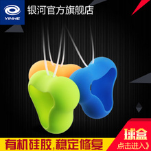 Галактика движение флагман ? портативный настольный теннис мяч коробка красивый резина мяч коробка 3 штук настольный теннис кулон