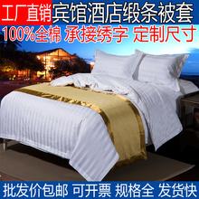 Отели гость дом врач больница чистый белый полоса кровать статьи ткань трава стандарт сатин хлопок полиэстер одеяло