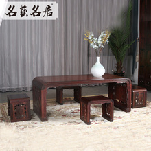 Имя искусство имя дом красный розовое дерево лад гусли стол пять частей провинция шаньдун искусство следующий ясно классическая красное дерево мебель случайный стол