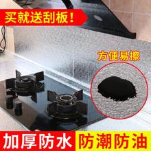 Кухня масло наклейки высокотемпературные кухня тайвань использование керамическая плитка ламповая копоть самоклеящийся наклейки для стен шкаф геометрическом волна фольга олово бумага