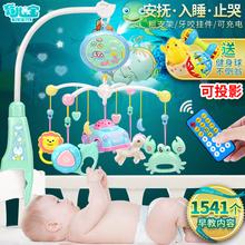 Кровать для младенца колокол музыка вращение погремушки 0-6 месяцы кулон игрушка новорожденных ребенок 0-1 лет -3-12 месяцы