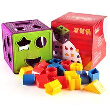 Геометрия форма познавательный коробка пластик пара строительные блоки ребенок интеллект коробка 12 месяцы -2 лет ребенок головоломка игрушка
