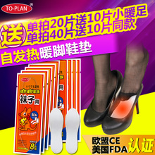 TOPLAN кенгуру теплый паста ребенок отопление подушка теплую обувь подушка теплые ноги лихорадка стелька самогашение стелька бесплатная доставка