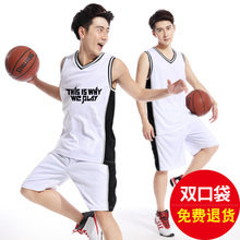 Баскетбол одежда камуфляж куртка наряд жилет клиенты печать мужской джерси униформа световое табло покупателей много студент баскетбол команда одежда