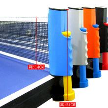 MYSPORTS портативный настольный теннис сетка бесплатно протяжение сети настольный теннис чистый пинг-понг стол полка солдаты теннисный мяч чистый