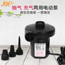 Вакуум сжатие мешок привлечь воздушный насос чистый черный мешок электрический привлечь воздушный насос привлечь газ новый насос электрический насос электрический насос