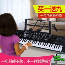 Золотой года поколение 61 связь электроорган ребенок игрушка с микрофоном обучения в раннем возрасте 3-5-9 лет новичок начиная головоломка