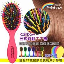 Японский радуга волшебный магия комбо Rainbow brush (117 гребень игла Большой)