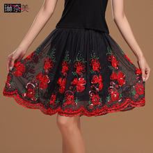 Дорогие сорта яшмы воздействовать на прекрасный 2017 новый кадриль одежда юбка-брюки латинский танец юбка в пожилых производительность производительность юбка