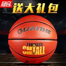 Корона близко баскетбол подлинный дети студент подростков натуральная кожа скольжение цемент земля пригодный для носки воловья кожа 7 количество 5 количество синий мяч
