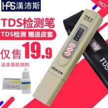Китайский обильный этот TDS вода качество тест карандаш напиток потребление воды qc мера карандаш мера вода качество карандаш вода qc детектор твердость тест