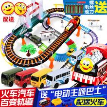 Ребенок игрушка томас маленький поезд голову костюм мальчик электрический шаг собранный трек автомобиль мальчиков 3-4-5 лет 6