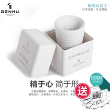 Корень купание genmu япония Lu трубка портативный мини хитрость маленький самолет чашка люди мастурбация устройство для взрослых секс статьи