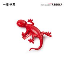 【 audi официальный флагманский магазин 】Audi / audi геккон ароматерапия красный / серый автомобиль нагрузка духи место