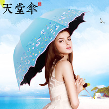 Небо зонт флагманский магазин винил солнцезащитный крем защита от ультрафиолетовых лучей зонтик солнце небольшой свежий при любой погоде зонт сложить зонт мужской и женщины