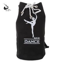 Кипарис дом танец сад новый балет протектор блок в человек пакет из пробки мода танец пакет туалет рюкзак