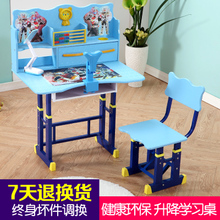Ребенок стол отправить набор оборудование может лифтинг ученик запись столы и стулья ребенок письменный стол книжный шкаф сочетание мальчик