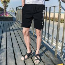 9.9 бесплатная доставка мужской лето шорты пять минут штаны тонкая модель случайный брюки лето движение пляж брюки большой брюки трусики волна 7