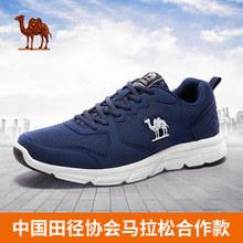 【 горячей 97100 двойной 】 верблюд спортивной обуви мужской и женщины воздухопроницаемый обувь casual легкий пригодный для носки медленно шок бег обувной