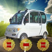 Электрический четырехколесный автомобиль для взрослых электромобиль пожилой электромобиль школьный автобус семья автомобиль часы свет три loci близко