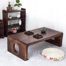 Легко японский простой дерево павлония татами стол компьютерный стол эркер кофейный столик страна школа стол земля тайвань кофейный столик длинный стол