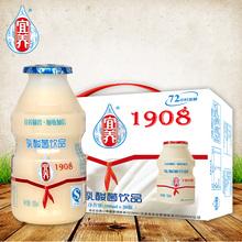 Должен поддержка кислота кислота сладкий молоко кислота бактерии напиток статья хорошо напиток молоко выгода сырье бактерии йогурт напитки 100ml*20 бутылка