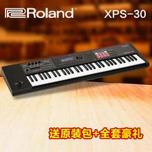 Бесплатная доставка ROLAND роланд XPS30 XPS-30 электронный синтез устройство 61 связь электроорган компилировать песня клавиатура