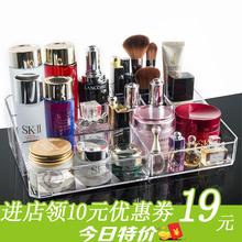 专佳亚克力化妆品收纳盒大号创意桌面收纳盒透明收纳箱化妆盒包邮