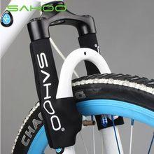 SAHOO гора велосипед вилка защитный кожух вилка паста шоссе автомобиль вилка пылезащитный чехол пара пригодный для носки