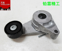 Tensioner Pulley From The Best Taobao Agent Yoycart Com