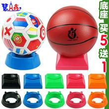 Яркий синь футбол мяч уход баскетбол мяч сиденье качели установить база регби полка шоу качели мяч база