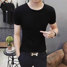 【2 кусок 】 лето мужской короткий рукав T футболки круглый вырез корейский твердый свитер плотно с коротким рукавом фитнес приток мужчин наряд