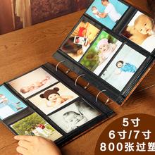 Деревянный упакованный тень коллекция 6 дюймовый живая модель альбомы это 5 дюймовый 7 дюймовый вставить страница стиль семья альбомы большой потенциал смешанный 800 чжан