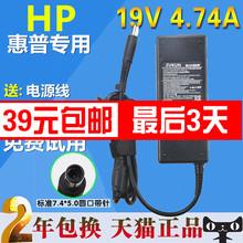 Hewlett-packard зарядное устройство 4411S G4 CQ40 ноутбук компьютер адаптер 19v4.74A линии электропередачи 90W