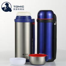 TOMIC специальный прекрасный гравировка нержавеющей стали вакуум сохранение тепла горшок большой потенциал термос кружка на открытом воздухе путешествие чайник 2000ml