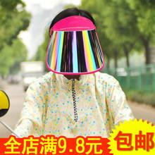 Лето защита от ультрафиолетовых лучей солнце крышка корейский мисс цикл крышка лицо солнцезащитный крем затенение крышка мужчина электромобиль пустая шляпа сын