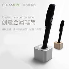 CROSSLINE металл пенал творческий офис канцтовары карандаш сиденье хранение рабочий стол просто мода один карандаш вставить