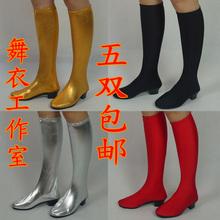 Бесплатная доставка этап производительность обувной эластичность высокий кадриль ботинок меньше количество народ монголия обувной тибет гонка обувь женский танец