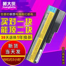 Объединение g450 аккумулятор b460 v460 g455 z360 g430 g360 b460e ноутбук аккумулятор
