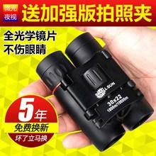 Укрепление телефон фото солнышко бинокль телескоп высокая мощность hd ночь внимание не- инфракрасный играть петь может надеяться очки