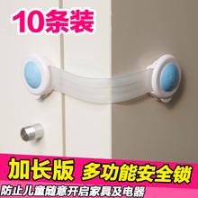 10 картридж ребенок безопасность запереть ребенок выдвижной ящик запереть ребенок холодильник запереть дверь туалет запереть многофункциональный удлинять запереть