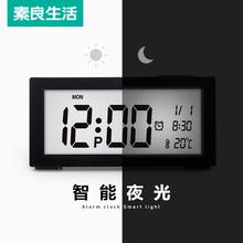 Прикроватный простой электронный будильник творческий студент милый немой серебристые личность мода многофункциональный часы стол
