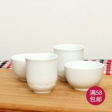 Керамика река в малый кубок чашка бокал отели магазин десерт пудинг посуда чистый белый ни один из чашка специальное предложение