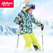 Phibee филиппины соотношение слон 2017 зимнее обновление ребенок катание на лыжах костюм мальчиков и девочек, холодный нижнее белье детской одежды