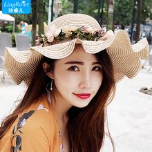 Новый летний затенение крышка праздник солнце крышка гирлянда соломенная шляпа мисс на открытом воздухе солнцезащитный крем шляпа приморский песчаный пляж шлем женщины