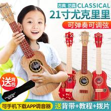 Особенно керри в новичок дети гитара игрушка может бомба играть ребенок музыкальные инструменты 21 дюймовый маленький девушка день рождения подарок